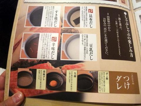 DSCF7810.JPG