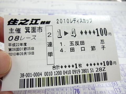 DSCF1859.JPG