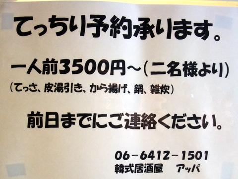 DSCF4122.JPG