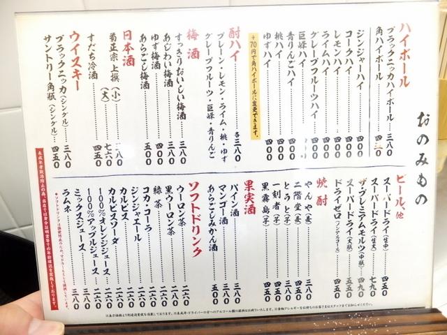 DSCF4275.JPG
