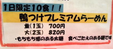 DSCF5630.JPG