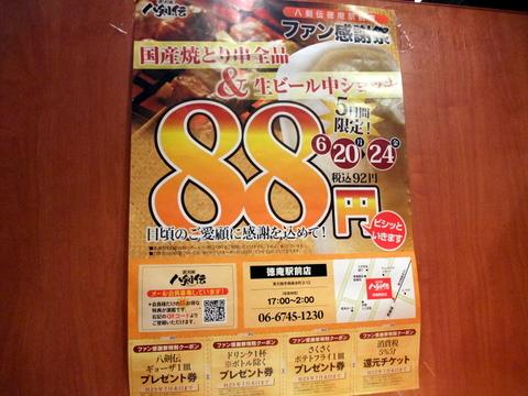 DSCF6158.JPG