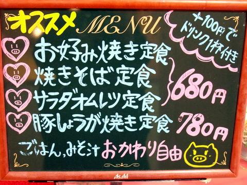DSCF7461.JPG