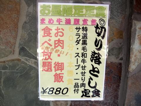 DSCF9186.JPG