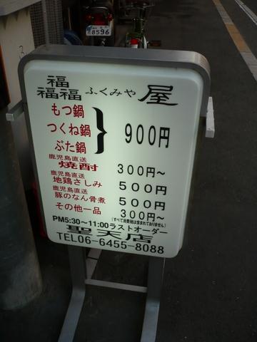 P1060286.JPG