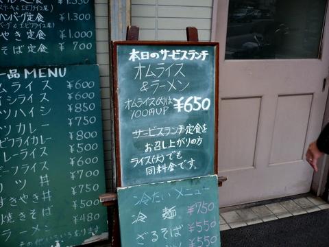 P1060850.JPG