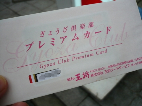P1060878.JPG