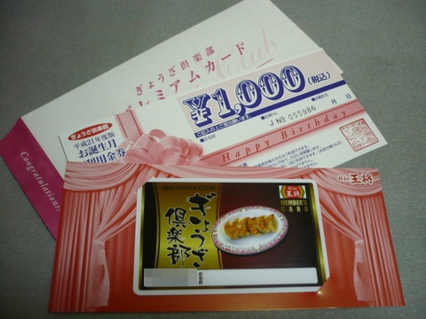 P1060881.JPG