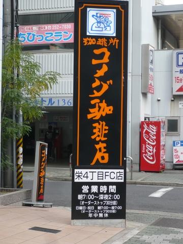 P1080676.JPG