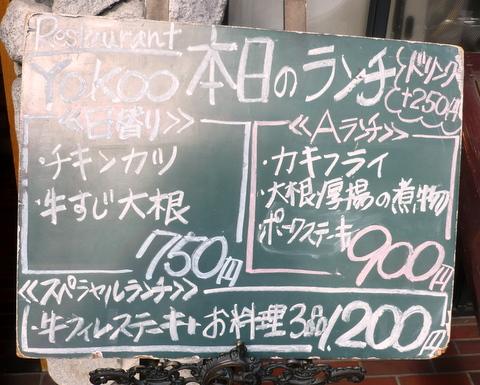 P1090691.JPG