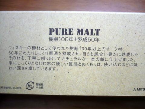 P1090810.JPG