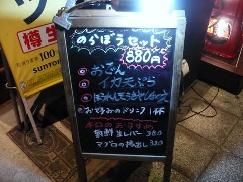 P1100072.JPG