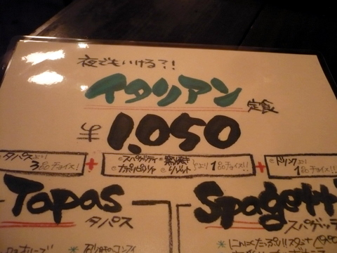 P1100937.JPG