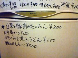 PA0_0025-1.JPG